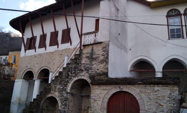 Cico house