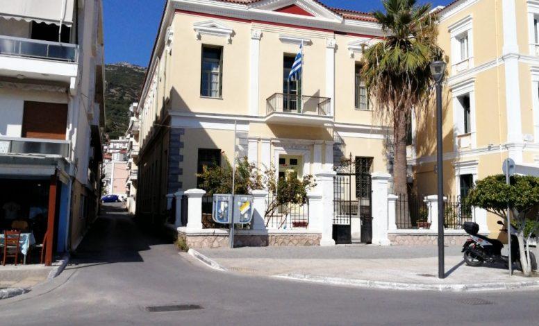 Courthouse Samos