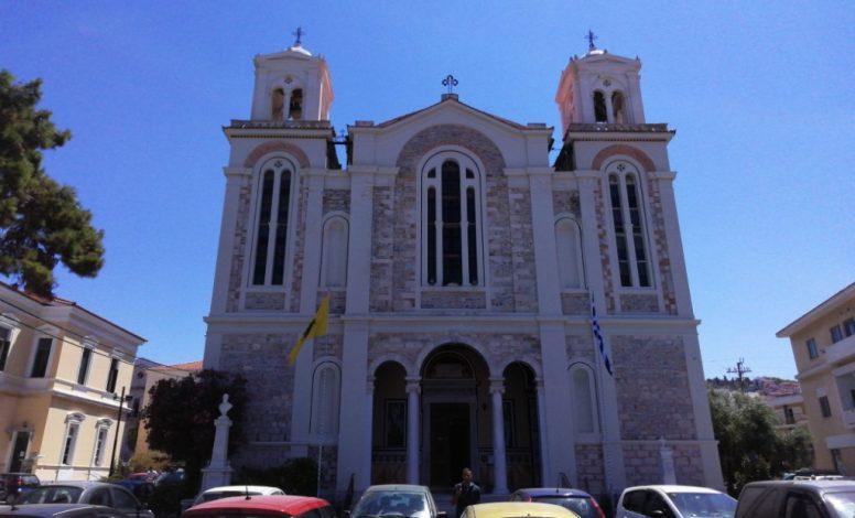 Holy Temple of Agios Spyridon