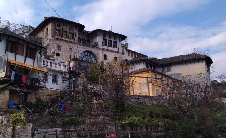 Papadhopuli house image