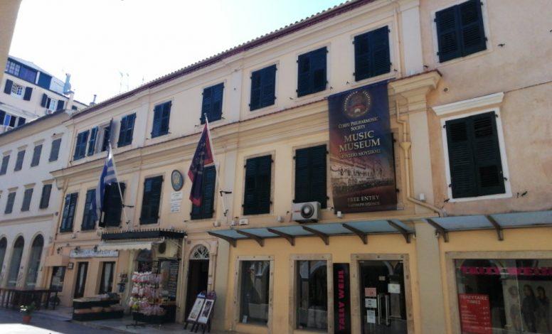 Philharmonic Society of Corfu