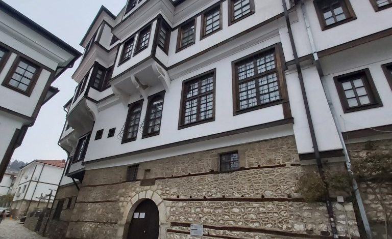THE HOUSE OF ROBEVCI